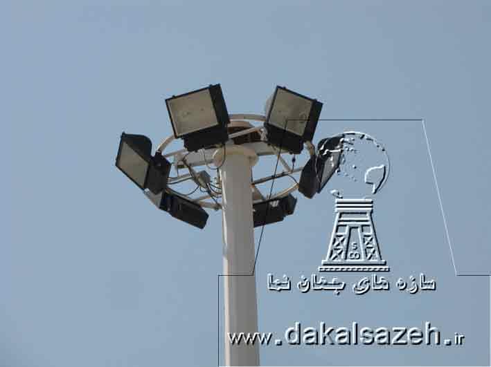برج های نوری و پایه های  روشنایی