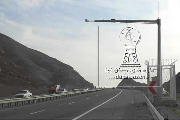 دکل جاده اي