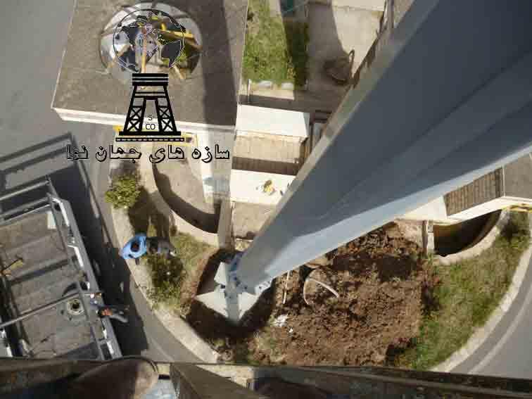 تصاوير دوربين از بالاي دکل